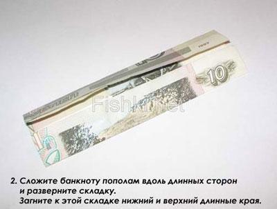Оригами из денег - рубашка на 10 рублей