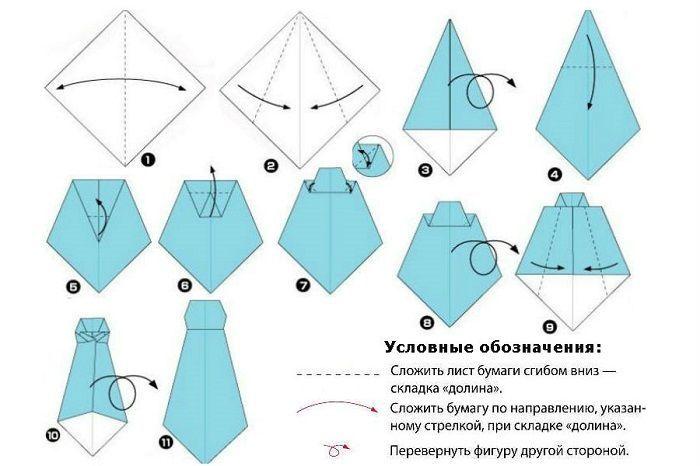 Схема изготовления галстука оригами