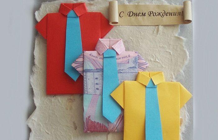 Заболеваний, подарок папе на день рождения от дочки своими руками открытка