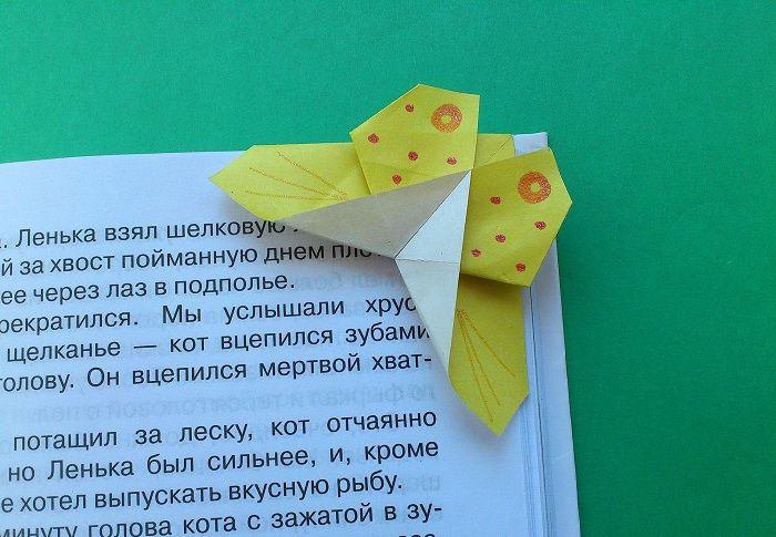 Бабочка оригами - закладка