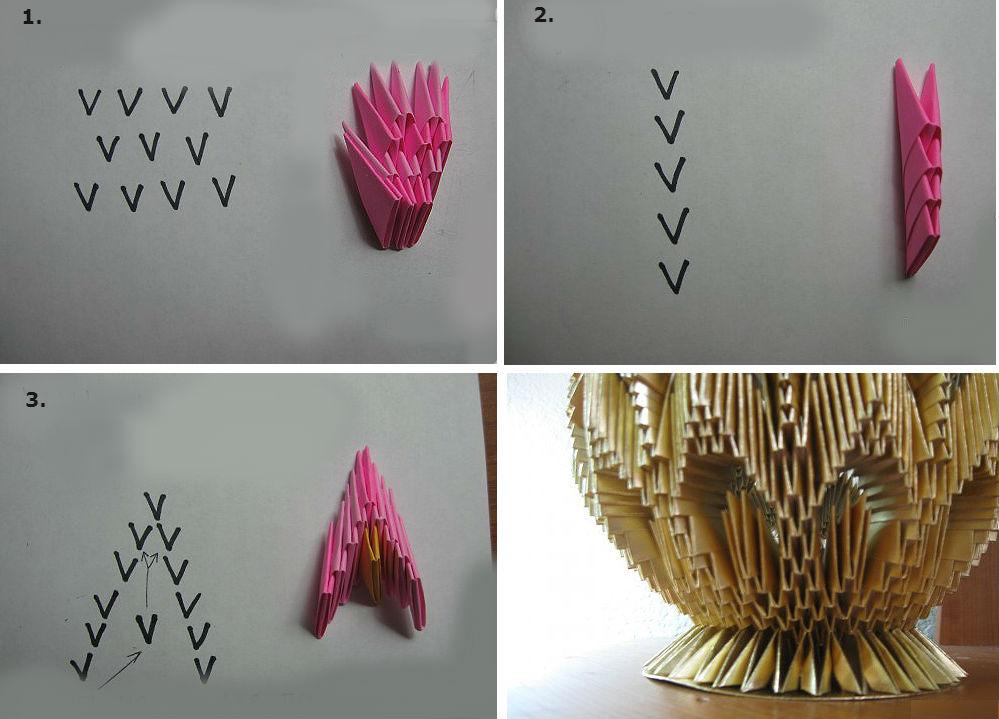 Модули для ажурной вазы