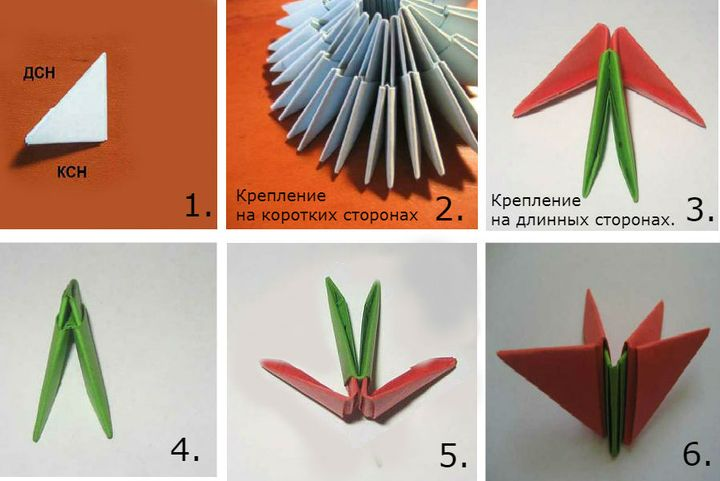 Треугольники для модульного оригами