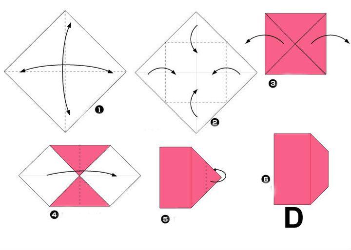 Поэтапная схема сборки буквы D в технике оригами