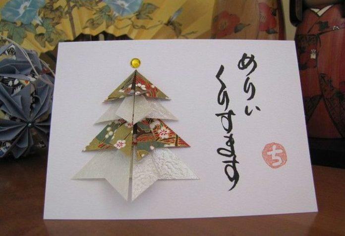 Поэтапная инструкция сборки новогодней оригами-открытки