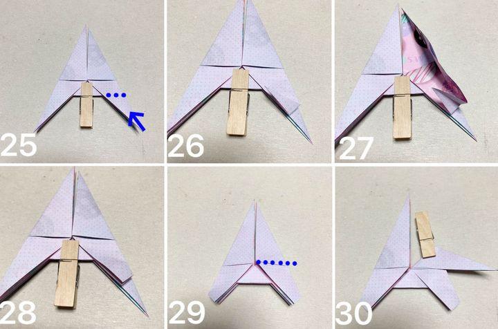 Мастер-класс по изготовлению праздничной модели оригами-единорога