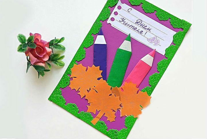 Поэтапная сборка оригами-карандаша №3