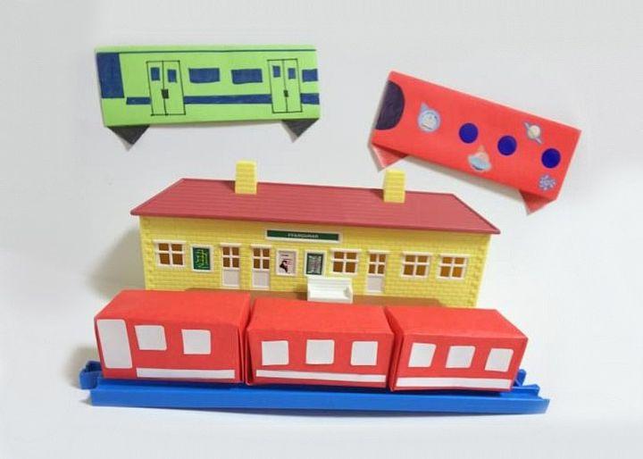Оригами-поезд для детей